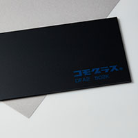 黒両面マット(DFA2 502K)