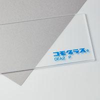 透明両面マット(DFA2 P)